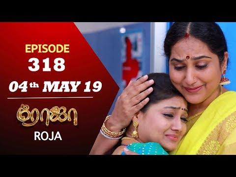 ROJA Serial   Episode 318   04th May 2019   Priyanka