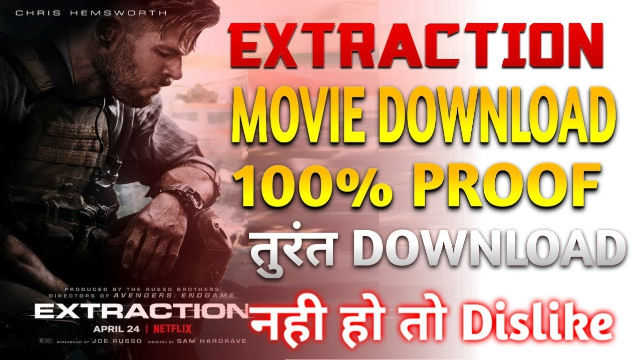 How To Download Extraction Movie In Hindi How To Download Extraction Movie Youtube