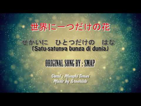 Lirik Sekai Ni Hitotsu Dake No Hana [Theme Song Chourei PT. JIAEC]