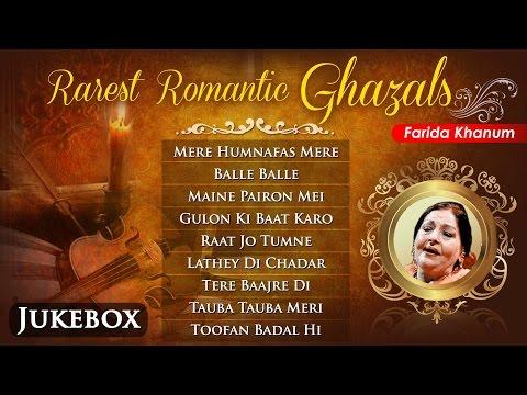 Rarest Romantic Ghazals by Farida Khanum | Malika-e-Ghazal | Musical Maestros