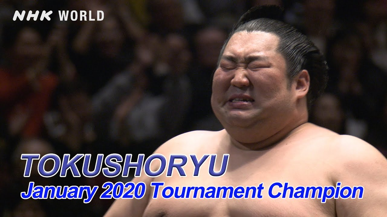 Photo of Interview: Tokushoryu [徳勝龍] on Winning the January 2020 Tournament – GRAND SUMO – video