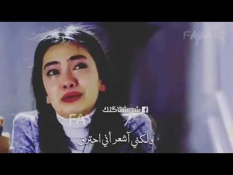 اجمل مشهد نيهان تبكي Youtube