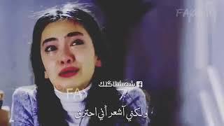 نيهان تبكي Mp3