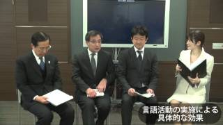 平成25年3月26日にUSTREAMライブ配信とニコニコ生放送を行った『感じる...