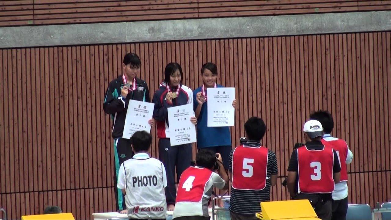 全国 中学校 水泳 競技 大会