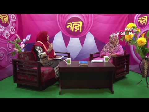 Nari- Ep18 Guest : Mrs Kamrunnahar Shima Topic :  Porda Ki Progotir Ontoray Anchor : Farah Dolon