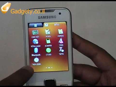 Samsung Magi