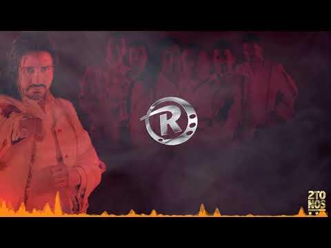 Ráfaga - Olvídame   Lyrics Video Oficial