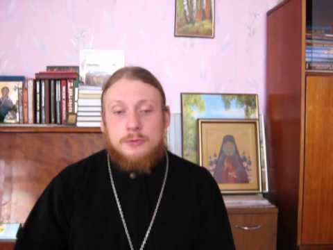 Избавится от одиночества заговор молитва