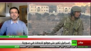 إسرائيل تغير على موقع للأبحاث في سورية