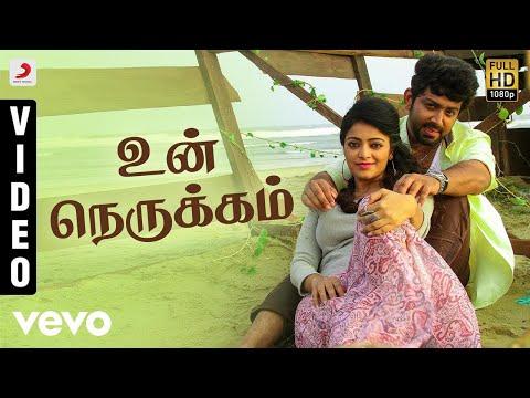 Vidhi Madhi Ultaa - Un Nerukkam Video   Sid Sriram, Chinmayi   Kabilan, Ashwin