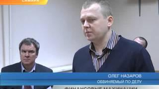 видео Суд признал Газбанк банкротом