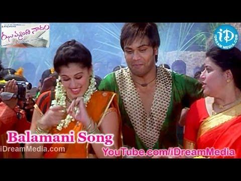 Balamani Song - Jhummandi Naadam Movie Songs - Manoj Manchu - Tapsee - Mohan Babu