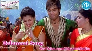 Balamani Song - Jhummandi Naadam Movie Songs - Manoj Manchu - Tapsee - Mohan Babu