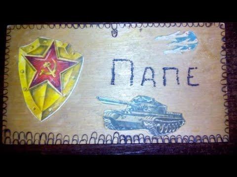 23 февраля НАЦИКОВ Жестко УНИЗИЛИ по всей Украине