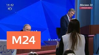Смотреть видео Путин заявил о недопустимости нарушения закона сотрудниками ФСИН - Москва 24 онлайн