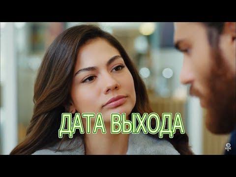 РАННЯЯ ПТАШКА описание 35 серии 1 фрагмент русская озвучка