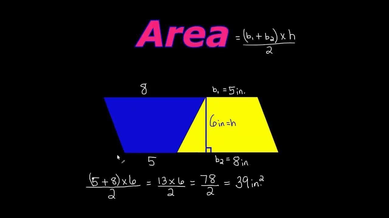 medium resolution of HOW TO FIND THE AREA OF A TRAPEZOID: THE EASY WAY! - YouTube