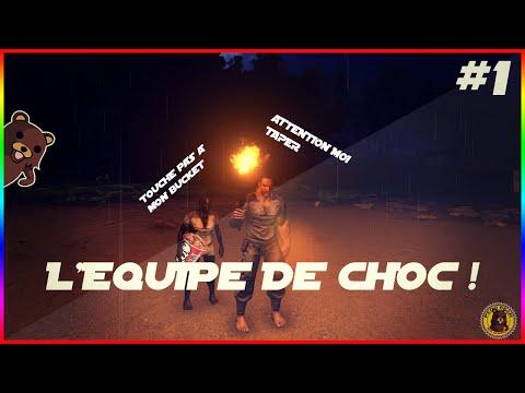 L' Equipe De Choc ! | Ark Survival Evolved | #1