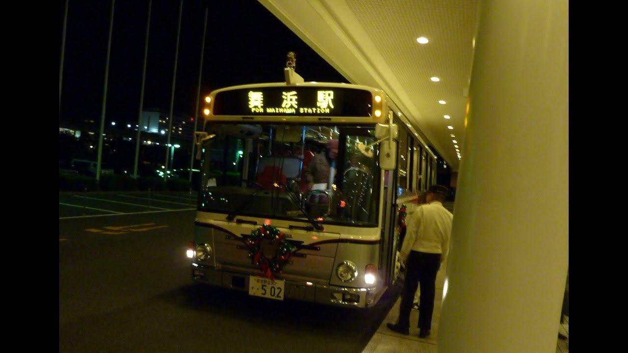 ディズニーリゾートクルーザー(jr舞浜駅→東京ベイ舞浜ホテルクラブ
