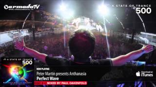 A State Of Trance 500 Out Now