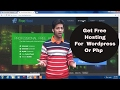 How To Get Free Hosting For Wordpress || Make Php Website 2018