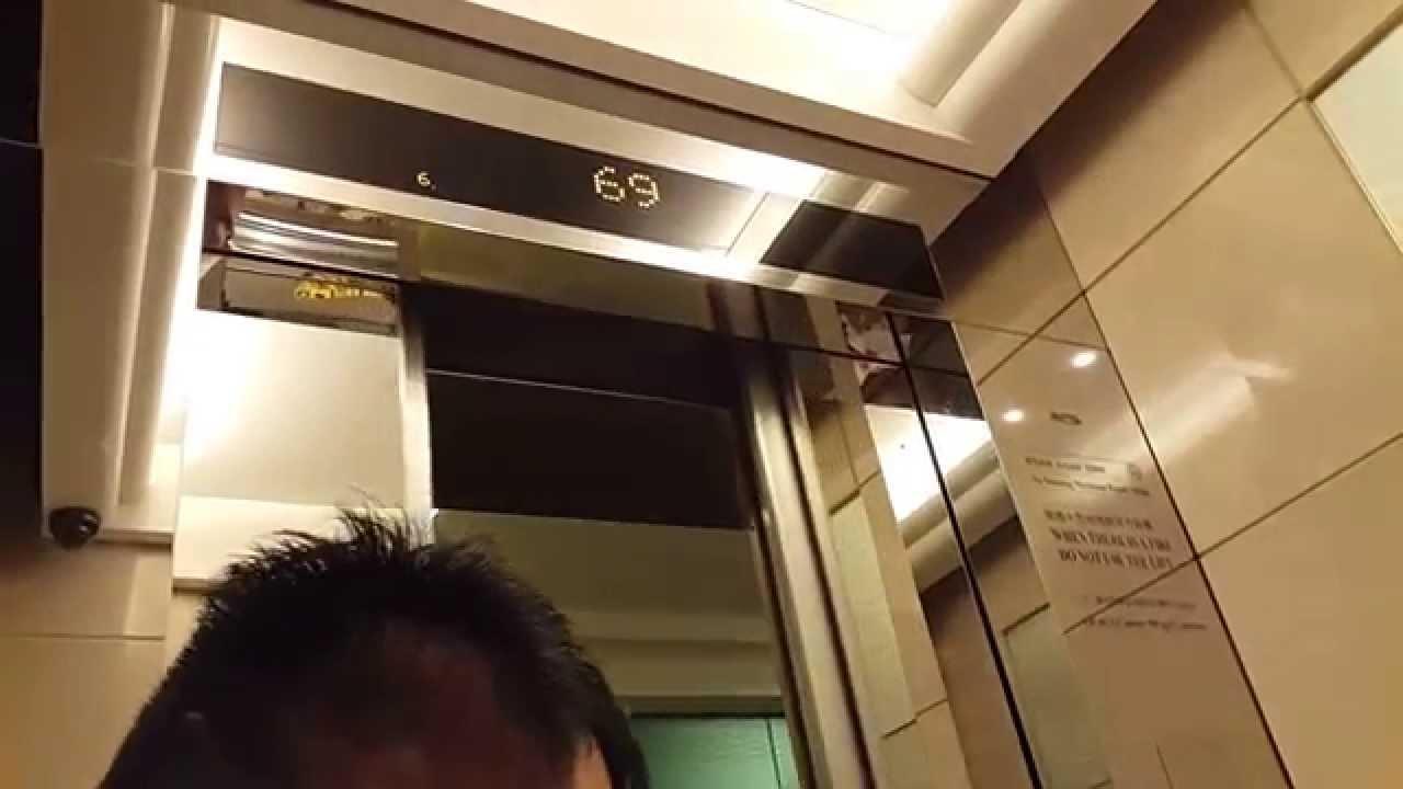西九龍擎天半島2座FUJITEC高速升降機 - YouTube