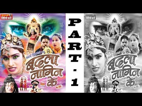 Badala Nagin Ke - Part 1 Of 2 - Superhit...