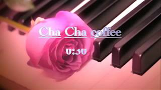 Cha cha music - latin clave rhythm - coffee - 30 seconds production music