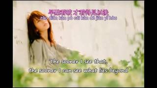 Hebe Tian (田馥甄) – Leave me alone (寂寞寂寞就好) (ENG/PINYIN/CHIN)