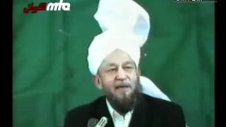 Hadrat Mirza Tahir Ahmed Truth about National Assembly of Pakistan 1974 5 6