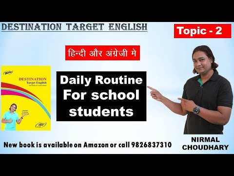 Small topics 2, Daily Routine, simple present tense, Hindi ...