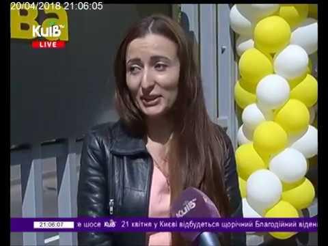 Телеканал Київ: 20.04.18 Столичні телевізійні новини 21.00