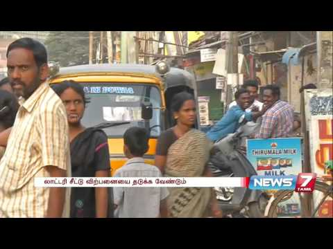 Unauthorized lottery ticket sale at Salem : special report | News7 Tamil