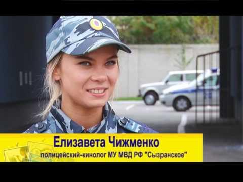 Знакомства в Сызрани. Частные объявления бесплатно.