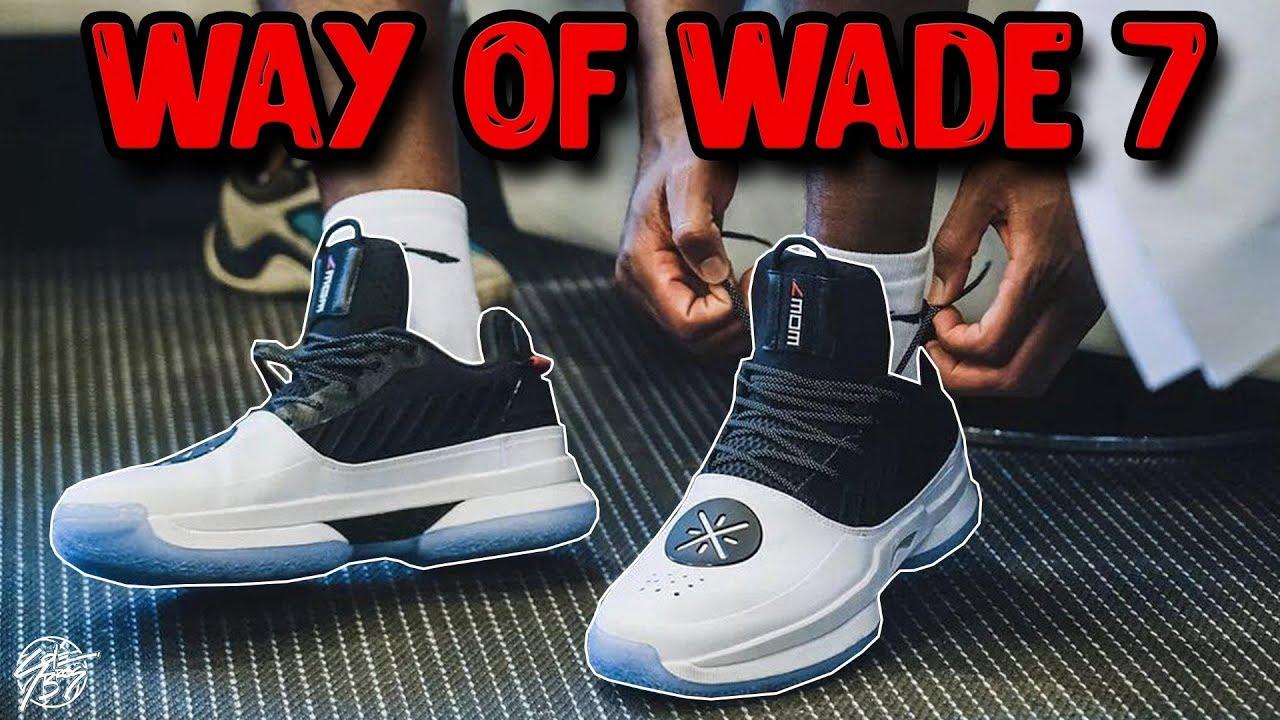 Li-Ning Way of Wade 7 (WOW 7) Initial