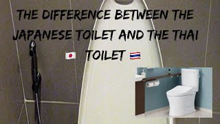 The difference between the Japanese toilet and the Thai toilet. 」 ...