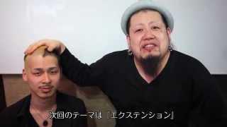 PINZORO TV 第五弾「デザイン坊主後編」