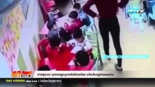 ยายสุดทน! บุกตบครูอนุบาลถึงห้องเรียน แก้แค้นครูจิกผมหลาน | 20 เมษายน 2559