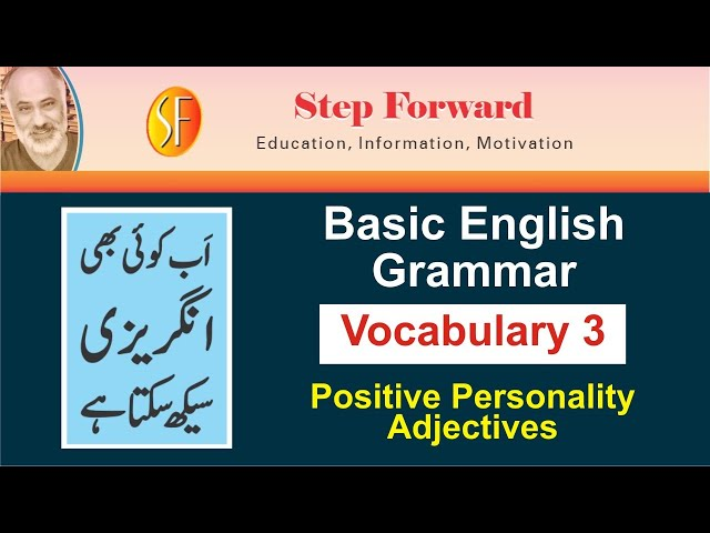 Basic English Grammar| Vocabulary 3| Positive Personality Adjectives with Urdu Meanings & Sentences
