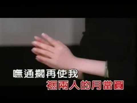 江蕙+熊天益-月娘啊聽我講 - YouTube