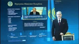 В интернете появилась страница Нурсултана Назарбаева