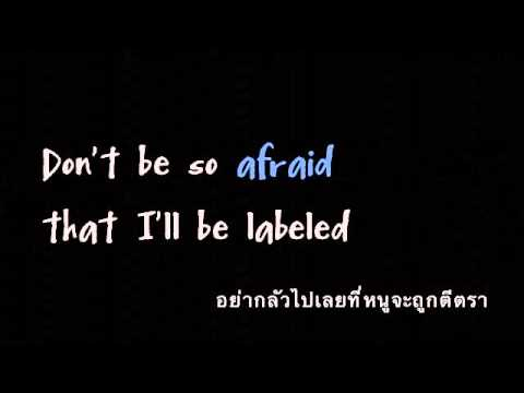 If They Had A Voice Thai Translation