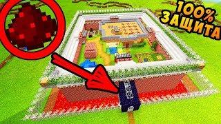 Как построить дом / МЕХАНИЧЕСКИЙ ДОМ в Майнкрафт ПЕ на телефоне видео ! Купил дом карта в Minecraft