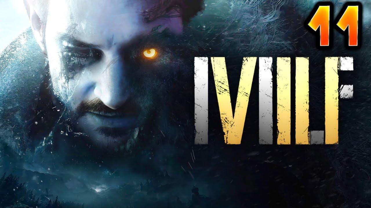 LES CYBER-ZOMBIS DU FUTUR !! -Resident Evil 8 : Village- Ep.11 (craquage psychologique)