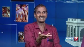 Exit Polls 17-05-2016   News7 Tamil