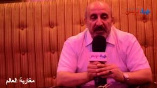 """مغاربة العالم :"""" الحلقة 8 """" ماليزيا - مطعم مغربي"""