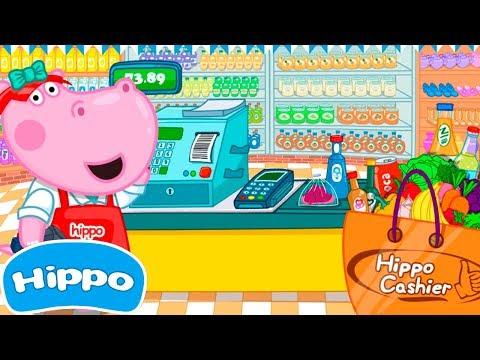 Гиппо 🌼 Детский магазин 🌼 Кассир супермаркета 🌼 Мультик и игра для детей