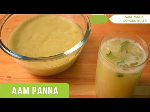 Aam panna   Aam panna recipe   Raw mango panna    Mango Panna    Healthy refreshing summer drink
