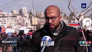 رفض شعبي فلسطيني لقانون الضمان الاجتماعي - (15-1-2019)